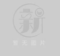 唐山祥富里老旧小区改造项目荣膺省人居环境范例奖