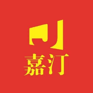 唐山嘉汀房地产经纪有限公司在南堡人才网(南堡人才网)的标志